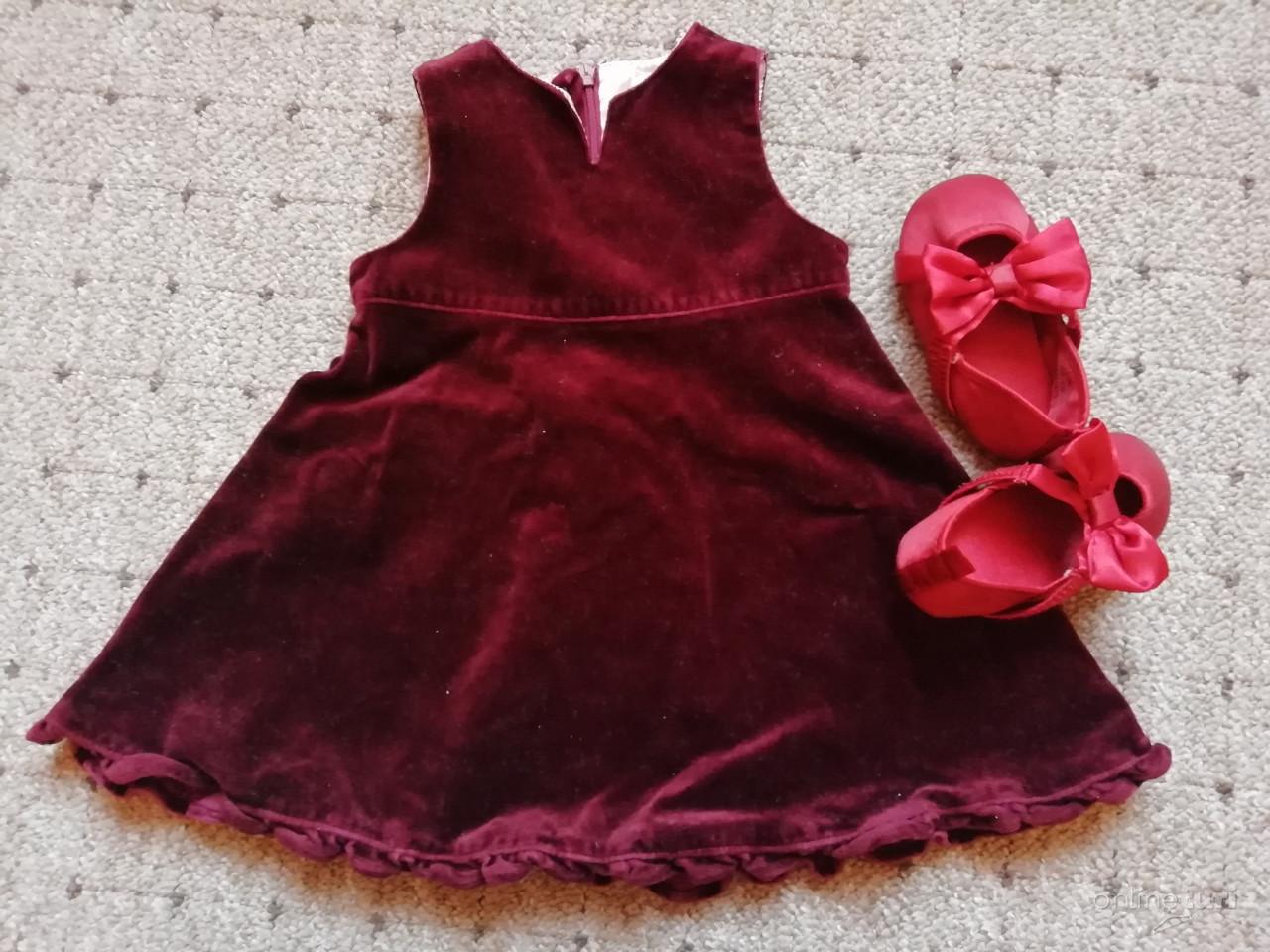 89bb9982cf Kislány alkalmi ruha 68-as + cipő, Nyíregyháza - OnlineTuri