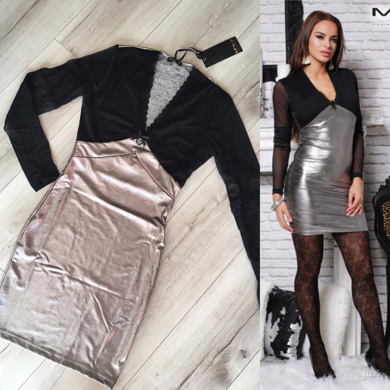 56b32f4bc8 MY77 ruha, Miskolc - OnlineTuri
